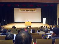 kyoken2014.jpg