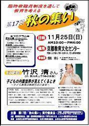 07akino-tsudoi.jpg
